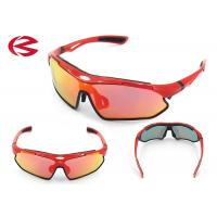 Wholesale Men / Women Fashion Outdoor Sports Sunglasses UV400 With Mirror Coating from china suppliers