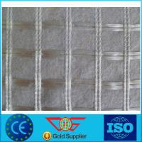 Wholesale Composite Reinforcement Geotextile , Drainage Geocomposite Geogrid Composite from china suppliers