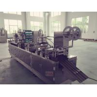 Wholesale Pharmaceutical Automatic Tropical Blister Packing Machine For Soft Gel Capsule from china suppliers
