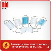 Wholesale SLD-FT2/FT3 DUST MASK from china suppliers
