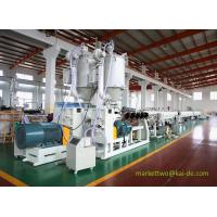Wholesale PPR pipe machine/ppr pipe extruder/ Hot water ppr pipe making machine from china suppliers