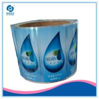Wholesale Custom waterproof plastic water bottle sticker printing from china suppliers