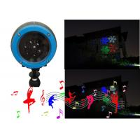 Buy cheap 3 in 1 function laser led speaker outdoor musical christmas decorations lights from wholesalers