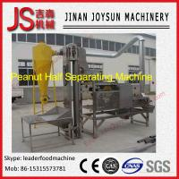 Wholesale Digital Garlic Segmented Peanut Half Separating Machine 2.2kw / 380v from china suppliers