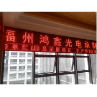 Wholesale led display message screen the size and color can do as your requirement from china suppliers