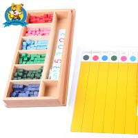 Buy cheap Factory directly support Mathematics Montessori Materials wholesale Decimal Fraction Board from wholesalers