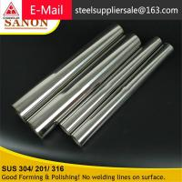 Wholesale nice looking din mild carbon steel pipe st52 from china suppliers