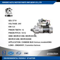 Wholesale Auto Spare Parts Car Starter Motor M93R3013SE / M93R3003SE / M93R3014SE / M93R3026SE from china suppliers