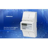 Wholesale 35mm Din Rail 3 Phase Energy Meter PC LCD , Extension Terminal Cover from china suppliers