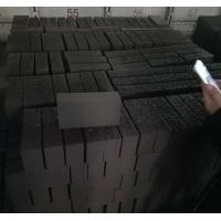 Wholesale Magnesite Chrome Kiln Refractory Bricks , high temp Fire Brick For Fireplace Insert from china suppliers
