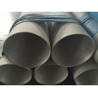 Wholesale Stainless Steel Seamless Pipe GOST9941-81 03Х17Н14М3 08Х18Н10 08Х17Н13М2Т 12Х18Н10Т 08Х18Н12Б from china suppliers