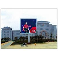 Wholesale P6 / P10 / P20 3528 SMD LED Video Wall Panels , Outdoor Video Wall Solutions from china suppliers