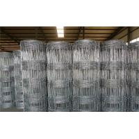 Wholesale Hot dipped galvanized Cattle fence/field fence/grassland fence from china suppliers