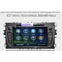 Wholesale Digital Multimedia Sat Nav GPS Navigation Radio Satnav GPS Navigation from china suppliers