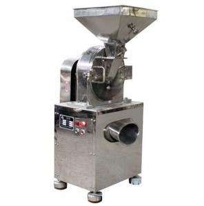 Wholesale WF industrial ice crusher machine salt crusher machine from china suppliers