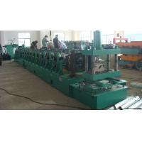 Wholesale 16 Steps Station Sigma Section Guard Rails Roll Forming Machine With CE LB-SG100 from china suppliers