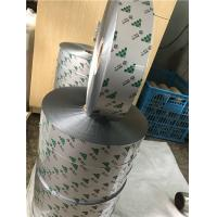 Quality Full Color Print Laminating Film Roll Pressure Resistance 40-460mm  Width for sale