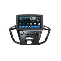 Wholesale 9 Inch Screen Auto Navigation Systems In Dash Stero Steering Wheel Control from china suppliers