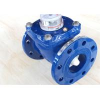 Wholesale Vane Wheel Woltman Water Meter , Woltmann Commercial Water Meter from china suppliers