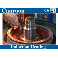 Quality Fast Induction Brazing for DC Motor Rotor Armature,  Electric Motor Rewinding & Repair for sale