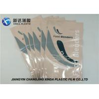 Wholesale 170 Microns Form Fill Seal Film 3 - 5 Layer Co Extrusion Polyethylene Packaging Bags from china suppliers