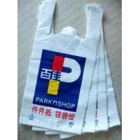 Wholesale Environmental Small Plastic Shopping Bags With Personalized Logo Printing from china suppliers