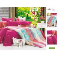 Wholesale OEM Mustard Patterned Full Size Decorative 100% Cotton Custom Bedding Set from china suppliers