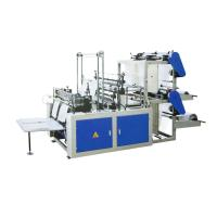 Wholesale Automated Bottom Sealing Bag Making Machine 40-120 Pcs Per Min Four Line from china suppliers