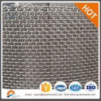 Wholesale Stainless steel wire mesh plain weave dutch weave twill weave from china suppliers