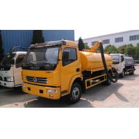 Wholesale 120hp DONGFENG 4*2 Vacuum Suction Truck 5 ton from china suppliers