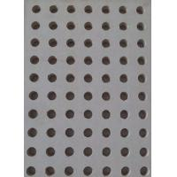 Quality perforated gypsum board/paper gypsum board for sale