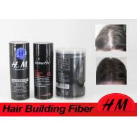 Wholesale 10g 30g OEM Instant Hair Thickening Fiber Dark Brown Completely Conceals Hair Loss from china suppliers