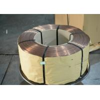 Wholesale High Carbon Copper Coated Steel Wire 45#  55# 70# SWRH72A SWRH80 from china suppliers