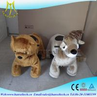 Wholesale Hansel kiddi ride for sale coin operated mechanical horses for children coin operated dragon ride motorized plush riding from china suppliers