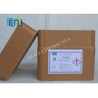 Quality CAS 77214-82-5 PCB Chemical Iron(III) P-Toluenesulfonate Orange To Brown Powder for sale