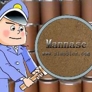 Quality Enzyme Feed Additive Beta Mannase Powder 50,000u/g Szym-MA50FE(A) for Animal Nutrition for sale