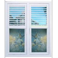 Buy cheap Casement Window with Louvers from wholesalers