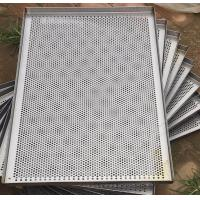 Wholesale Metal Perforated Wire Basket Cable Tray , Stainless Steel Baking Sheet For Food Processing from china suppliers