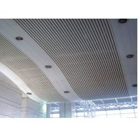 Wholesale Metal Aluminium Strip Plate Baffle Clip Plain Ceiling Panels For Subway Metro Station from china suppliers