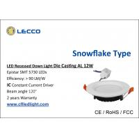 Wholesale IC Driver SMD Led Ceiling Downlights , Adjustable Recessed Lighting Snowflake Type from china suppliers