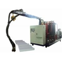 Wholesale High Configurated PU Pouring Machine Flexible Rigid Polyurethane Foam Molding Line from china suppliers