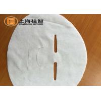 Wholesale Herb Mint Collegen Fiber Spunlace Non Woven Fabric Alginate Paper Face Mask from china suppliers
