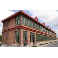 Wholesale External Timber Wall Cladding , Durable Wood Plastic Composite Panel from china suppliers