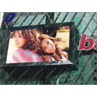 Wholesale Shen zhen BABY.K led display screen from china suppliers