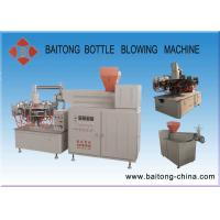 Wholesale Semi Automatic High Speed Rotational Molding Machine For 50ml - 800ml Small Pastic Bottles Soft Tube from china suppliers