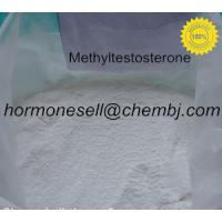 Wholesale Bodybuilding Testosterone Steroids powder Methyltestosterone 17- Alpha - Methyl - Testosterone from china suppliers