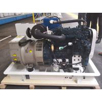 Wholesale Kubota Generator for Prime Power 10KVA from china suppliers