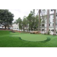Buy cheap Cost Effective Artificial Grass for City and Street Lanscaping WIth Bright Color from wholesalers