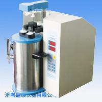 China Durable Landing Value Measuring Instrument For A - Amylase Activity Determination on sale