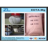 Wholesale Cas 14402-88-1 EDTA Chemical for Agriculture Fertilizer EDTA MgNa2 from china suppliers